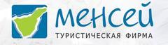 Менсей-Урал