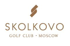 SKOLKOVO GOLF CLUB