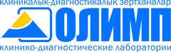 Олимп КДЛ, ТМ (ТОО Мырза Хан)