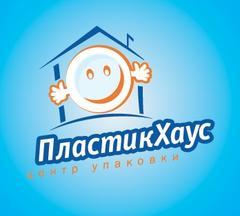 Центр Упаковки ПластикХаус