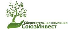 Сберегательная компания СоюзИнвест