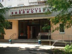 ГБУК г. Москвы ЦБС СВАО Библиотека №52