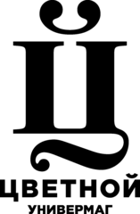 Универмаг Цветной