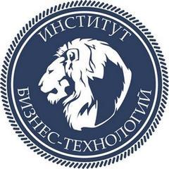 Институт Бизнес-Технологий