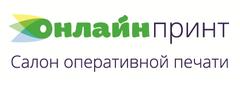 Индивидуальный предприниматель Гоменюк Д.В.
