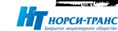 НОРСИ-ТРАНС