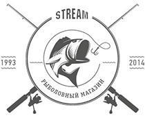 Рыболовный магазин Stream