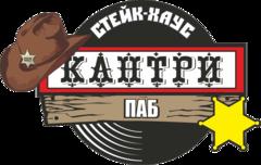 Стейк хаус Кантри Паб