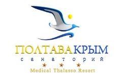 Клинический санаторий Полтава
