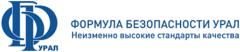 Формула безопасности - Урал