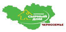 МПК Модекс (Сырный дом - Черноземье)