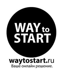 Digital-агентство WayToStart