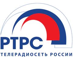 ФГУП РТРС Свердловский областной радиотелевизионный передающий центр