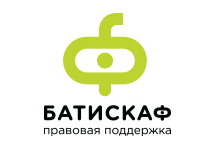 Батискаф