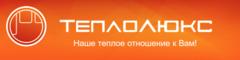 Теплолюкс-Иркутск
