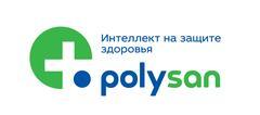 ПОЛИСАН, научно-технологическая фармацевтическая фирма