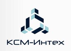 КСМ-Интех