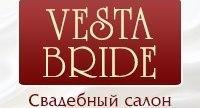 Свадебный салон Vesta-Bride