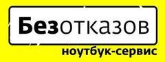 Фотеев А.А.
