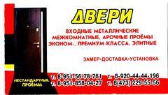 Дроненко В.Е.