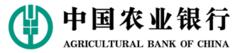 Чайна Сельскохозяйственный Банк