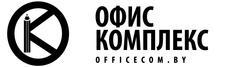 Офис Комплекс