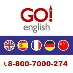 GO! English SPB