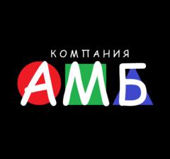 АМБ24