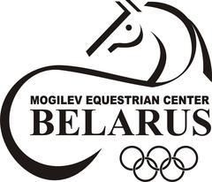 Могилевский областной центр олимпийского резерва по конному спорту и современному пятиборью
