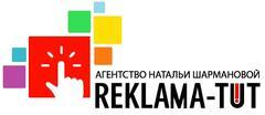 Агентство Натальи Шармановой