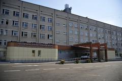 ГАУЗ Госпиталь для ветеранов войн г.Казани