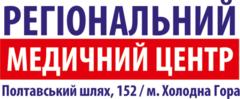 Региональный Медицинский Центр