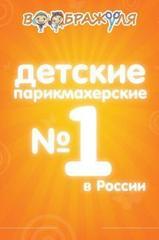 Тихонов А.С.