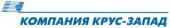 Компания КРУС-Запад