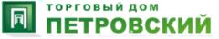 Торговый Дом Петровский