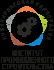 Инжиниринговая корпорация Институт Промышленного Строительства
