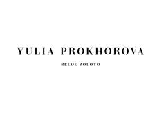 Yulia Prokhorova Beloe Zoloto