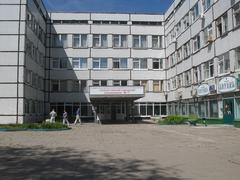 Государственное бюджетное учреждение здравоохранения Самарской области Тольяттинская городская поликлиника №1