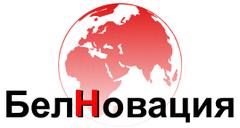 БелНовация, ЗАО