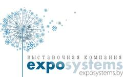 ЭкспоСистемс