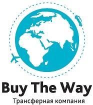 BuyTheWay