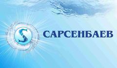 Группа Компаний Сарсенбаев