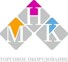 МНК Торговое Оборудование