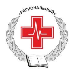 Региональный Центр Профилактической Медицины