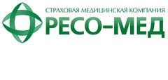 СМК РЕСО-Мед