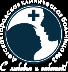 ГБУЗ ПК Городская детская клиническая больница №3