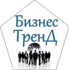 ЦКР Бизнес-ТренД