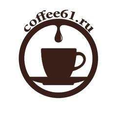 Coffee61.ru