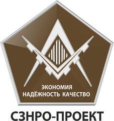 СЗНРО-Проект