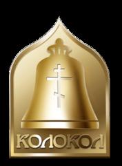 Мастерская церковной утвари Колокол